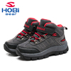 Jinjiang Factory HOBIREAR Ready Stock Sport Shoes safty shoe Kids outdoor hiking shoes