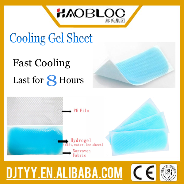 China Online Selling Aqua Gel Patch/baby Cooling Gel Pads/burn ...