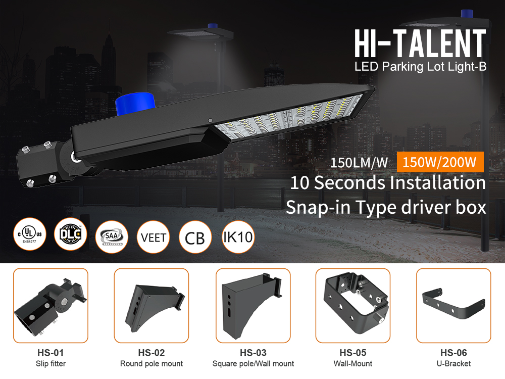 Security Light 150w All In One Shoebox Led Street Light