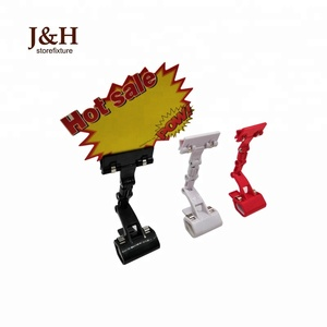 J&H Storefixture Factory Price Colored Double Side Plastic Price label Display Pop Clip For Supermarket Advertising