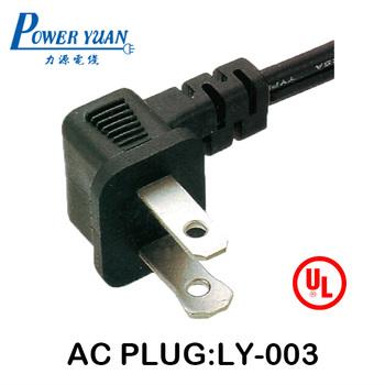 Power Cord Ul Cul 90 Degree Power Plug Buy 90 Degree