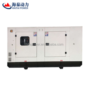 300kw 375kva diesel silent portable generator set with Perkins engine