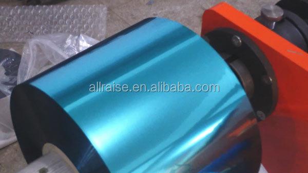 hologram stickers printing machine