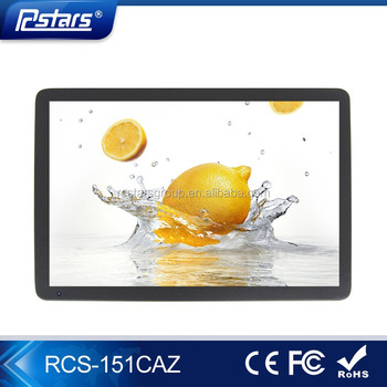 Rcstars 15 inch HD lcd advertising screen digital signage out of home