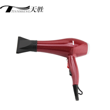 Househould Gift Set Steam Hair Dryer