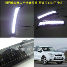 ABS plastic OEM High power Super bright DRL Suitable used for Subaru Forester 2013 led daytime running light lamp fog lamp cover