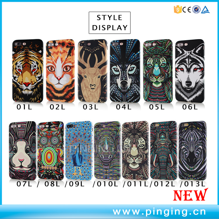 Animal pattern sublimation phone cases blanks 3d mobile cover for iphone 7 plus,sublimation cases for one plus five