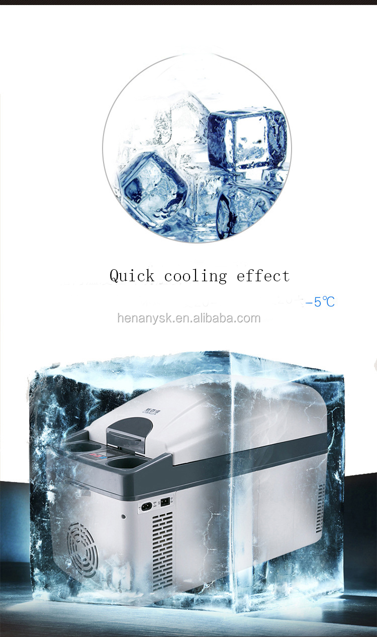 20L Freezing Double Refrigeration Dual Use of Car and Household Mini Fridge Car Refrigerator