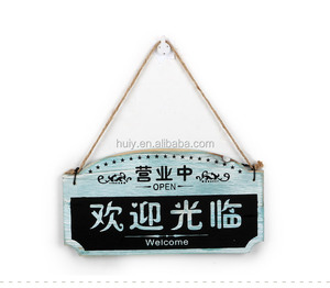 coffee shop bar hotel notice board wooden decorative hanging board