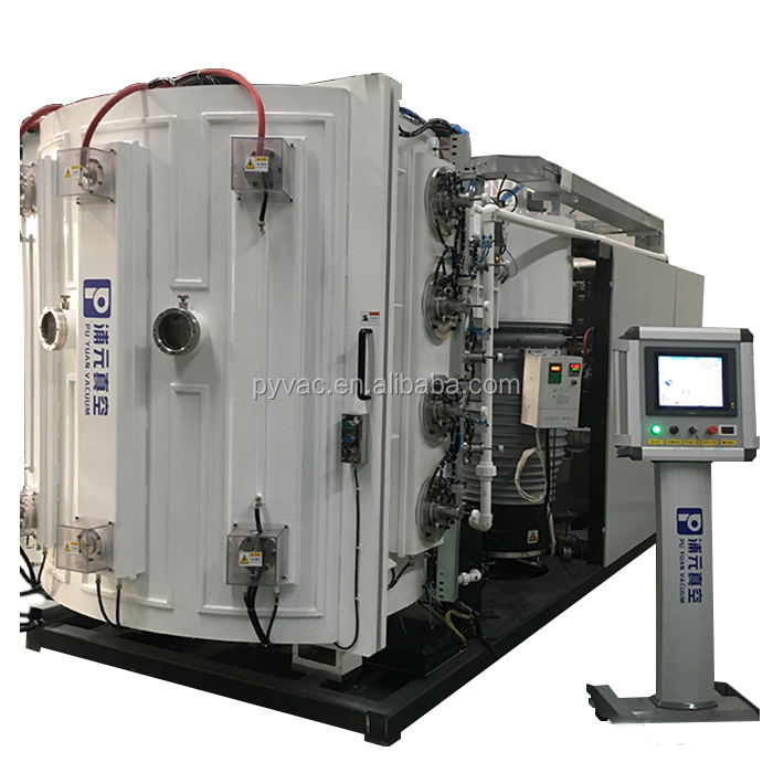 Vacuum chamber/vacuum coating machine chamber