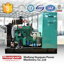 High efficiency 20kw backup generator natural gas 3 phase 50hz generator