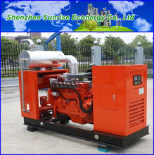 2KW-500KW 3 Phase 500 Kw Natural Gas Generator