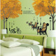 Wall stickers DIY maple forest park roadside trees decorated armchair decal bedroom living room sticker environmental beautiful