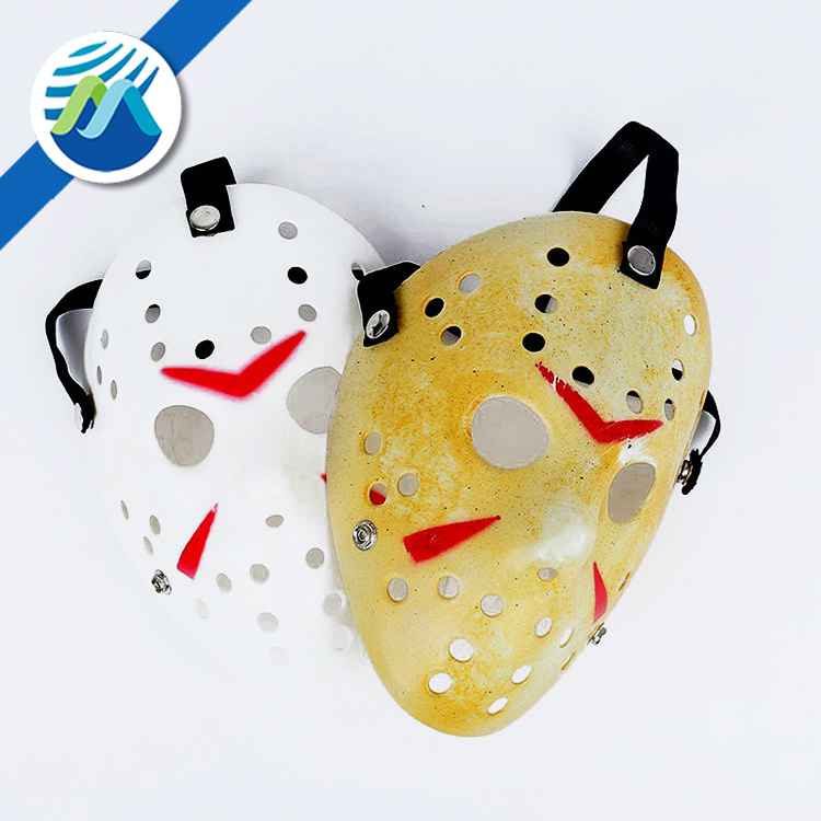 Halloween Costume Party Mask Masquerade Jason Killer Ghost Mask