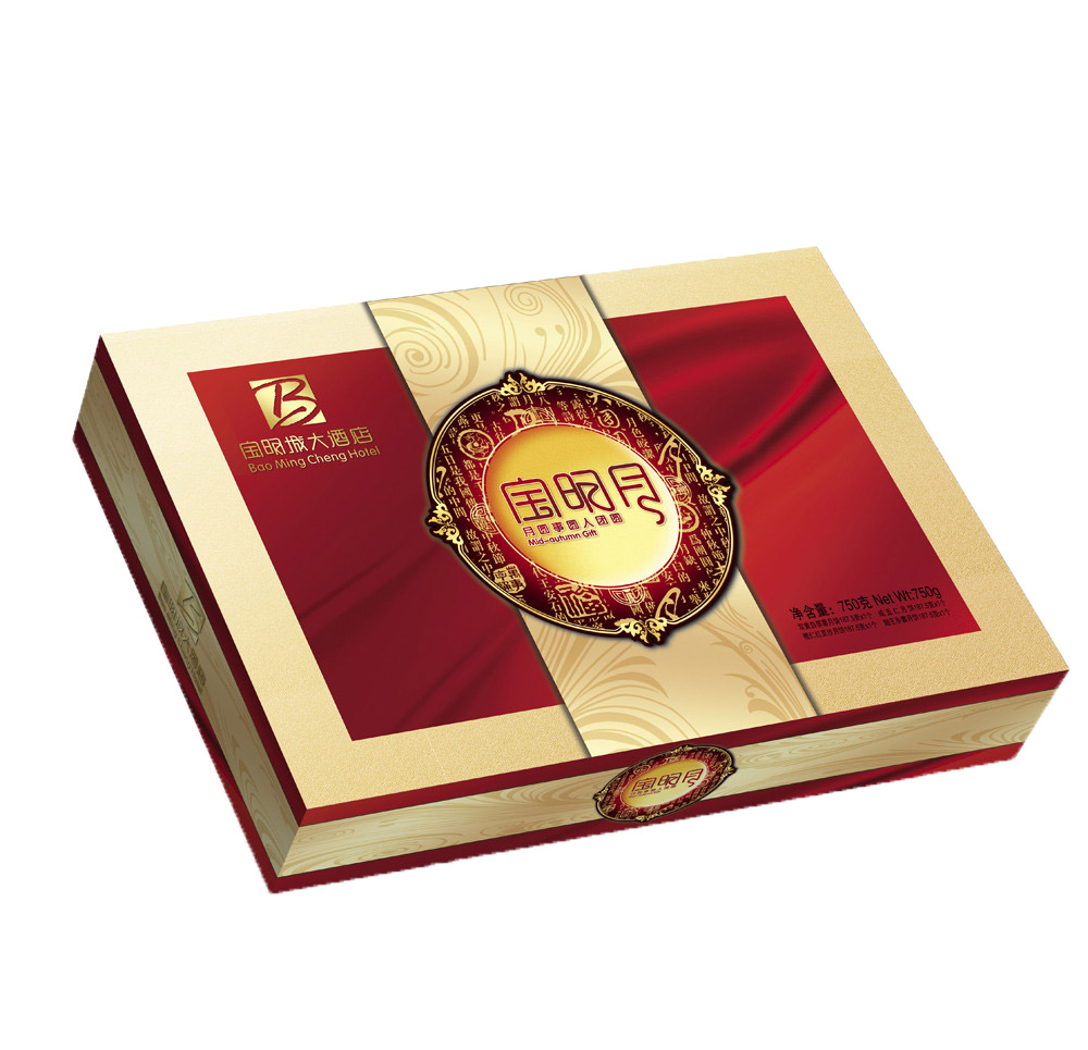 New Design Chocolate Paper Box With A Handle Sweet Paper