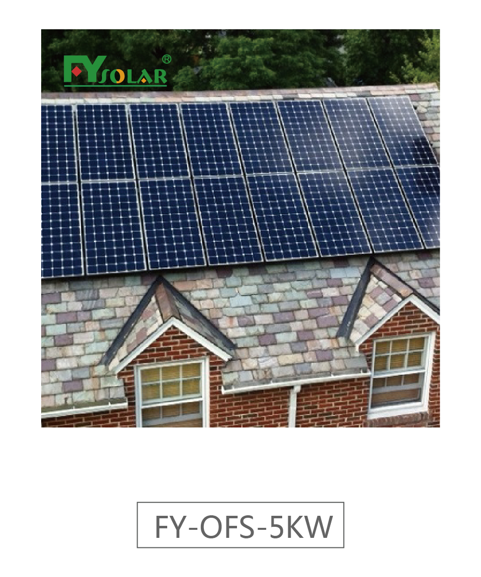 10kw complete home solar system solar panel energy system off grid Roof Mounting