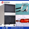 hot sale full automatic home use ice maker machine with CE certification