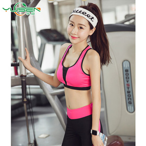 2018 Wholesale Custom Design Seamless Girls Sports Bra