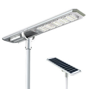 High quality all in one led energy saving motorized vega solar street light