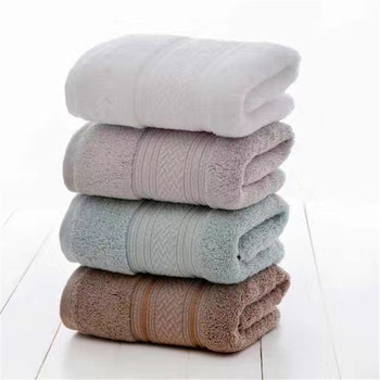 Soft Textile Egyptian Cotton Small Bath Towel South Park Towelie