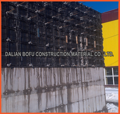 Chinese plastic modular formwork system for concrete wall and column and slab in construction and building