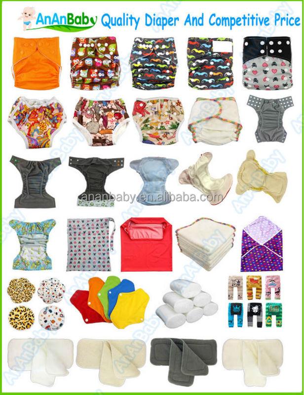 Ananbaby Baby Cloth Diaper Organic Hemp Insert Pad