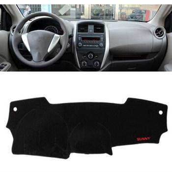 All Models Car Accessories Car Dashboard Decoration Mat For Audi A1