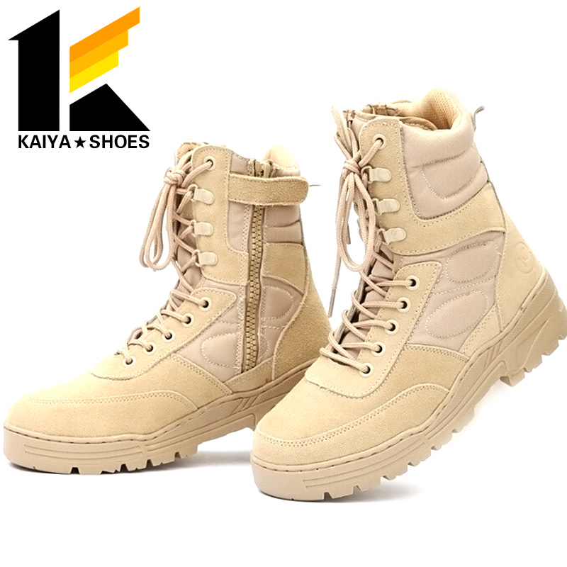 Suede Desert Boot Delta Tactical Boots Military Boots