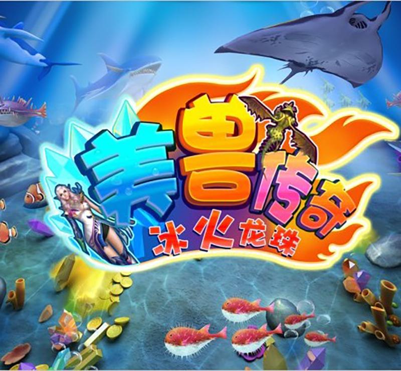 2018 55 Inch Fishing Game Kilo Original Ocean Kingdragon