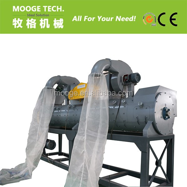 HDPE Bottle plastic Label Remover/Removing Machine