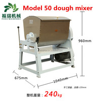 China Manufacturer industrial dough mixing machine/dough divider and rounder machine with CE certificate