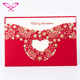 Sweet Love Design Luxurious Wedding Invitation Card