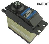 DMC300 rc toy cars servo/30kg torque servo for toy vehicle/digital servo for toy cars for kids