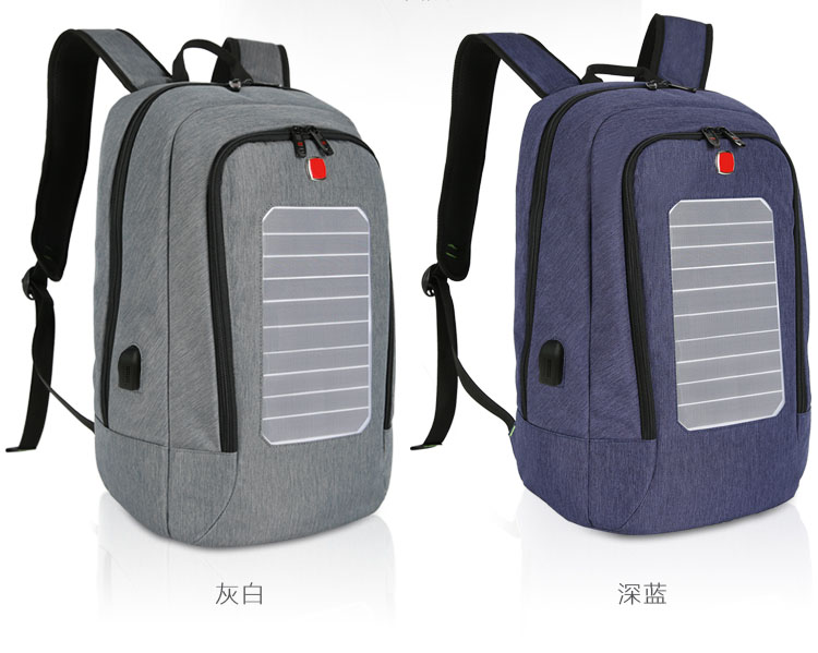 Factory wholesale waterproof travel backpack laptop bag solar charging backpack with USB charging port