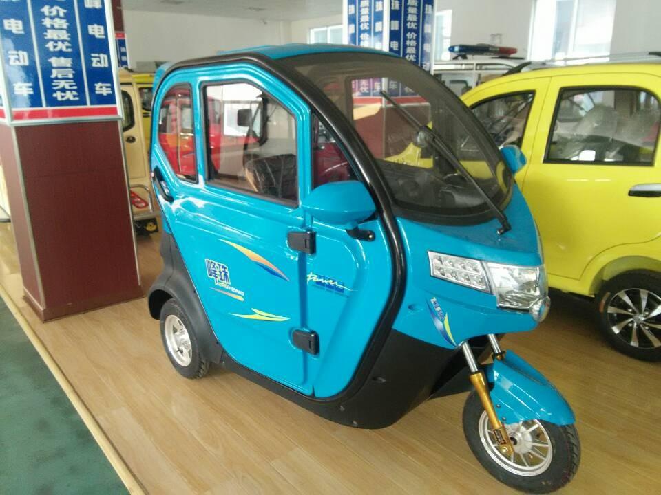 3 Wheel Cheaper Mini Car For Karachi Nepal Buy 3 Wheel