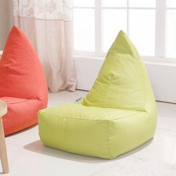 Small Kids Bean Bag Chair Single