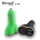 mini 5v 4.8a usb car charger 2017 ce rohs custom phone usb portable car charger 4 usb logo for mobile