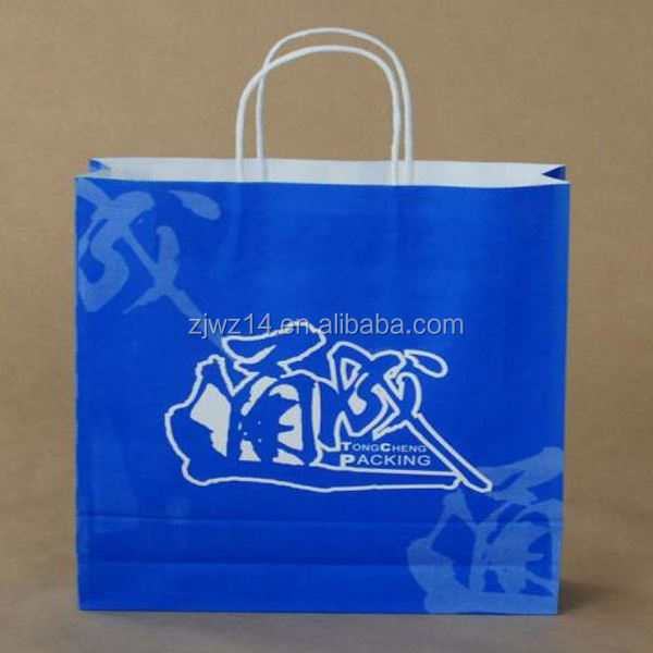 xiamen paper bag/ polka dot bags/ kraft paper bag wholesale