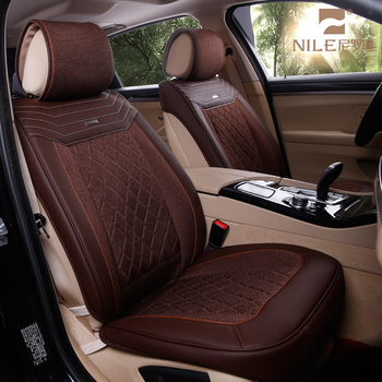 Unique Car Seat Cover Leather For Toyota Axio