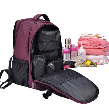 Yummy Mummy Mother Baby Backpack Diaper Bag