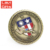 Custom Metal Antique Brass German Challenge Sports Coin