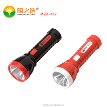 Classical Rechargeable Electric Charging Charged Flashlight