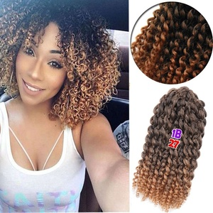 shangke Braided hair extended in large package Crocheted African knot twist braid hairstyle 20 inch 1PCS/PLUD