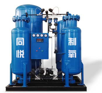 Oxygen Generator For Pharmaceutical Production System - Buy O2,Oxygen  Generator,Gas Separation System Product on Alibaba com
