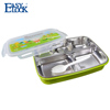 Stainless steel thermal container for food