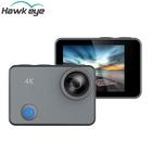 4K Ultra HD 2 Inch Scr...