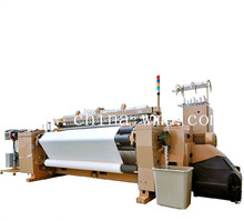 China air jet power looms machinery with industrial weaving machines prices