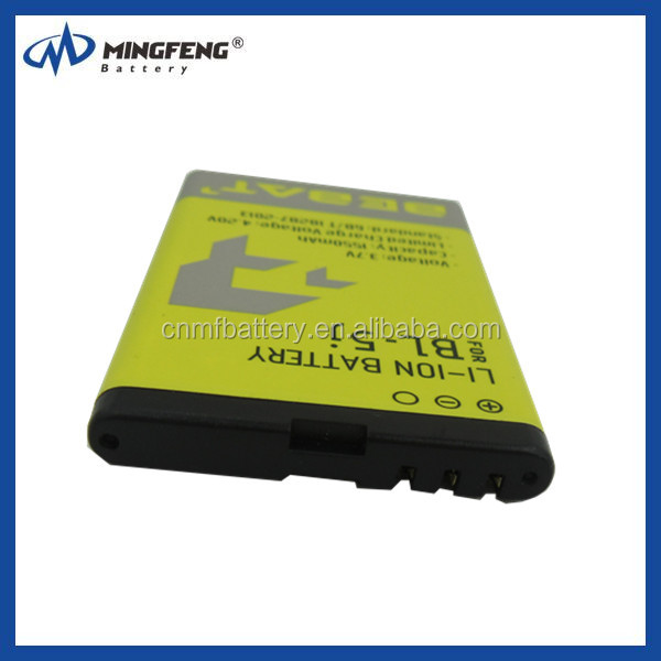 1550mah high capacity BL-5J BL-5J battery for nokia cellphone