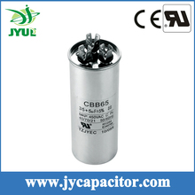 20+5UF 450V CBB65 alumiunm case power capacitor for air conditioner