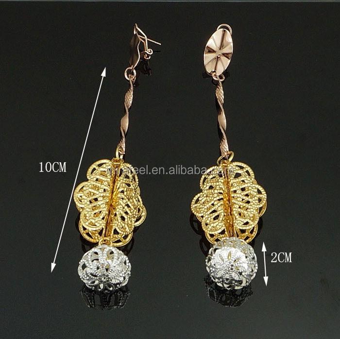 2 Gram Gold Beautiful Designed Earrings For Girls